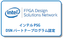 Intel FPGA Design Network