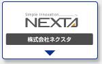 Nexta