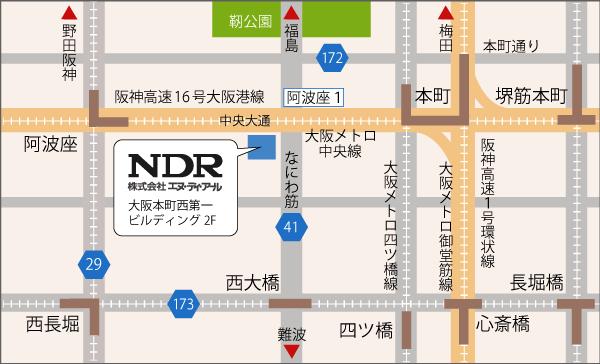 本町駅22、23出口より徒歩10分