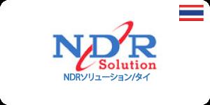 NDR Solution
