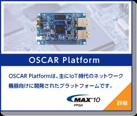 OSCAR Platform
