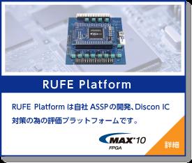 RUFE Platform