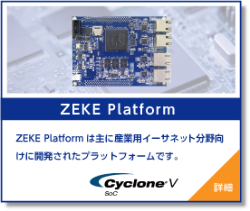 ZEKE Platform
