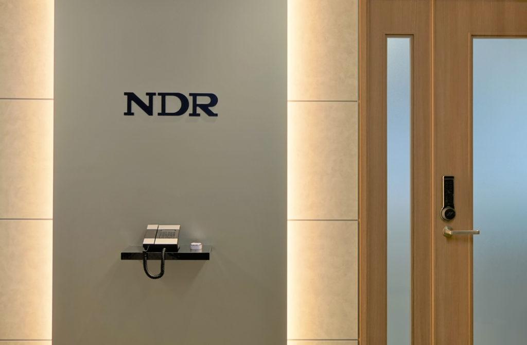 NDR Entrance