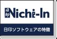 Nichi-In